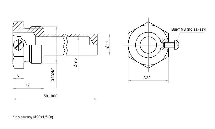 Версия исполнения и чертежи защитной гильзы - НПО «Юмас»