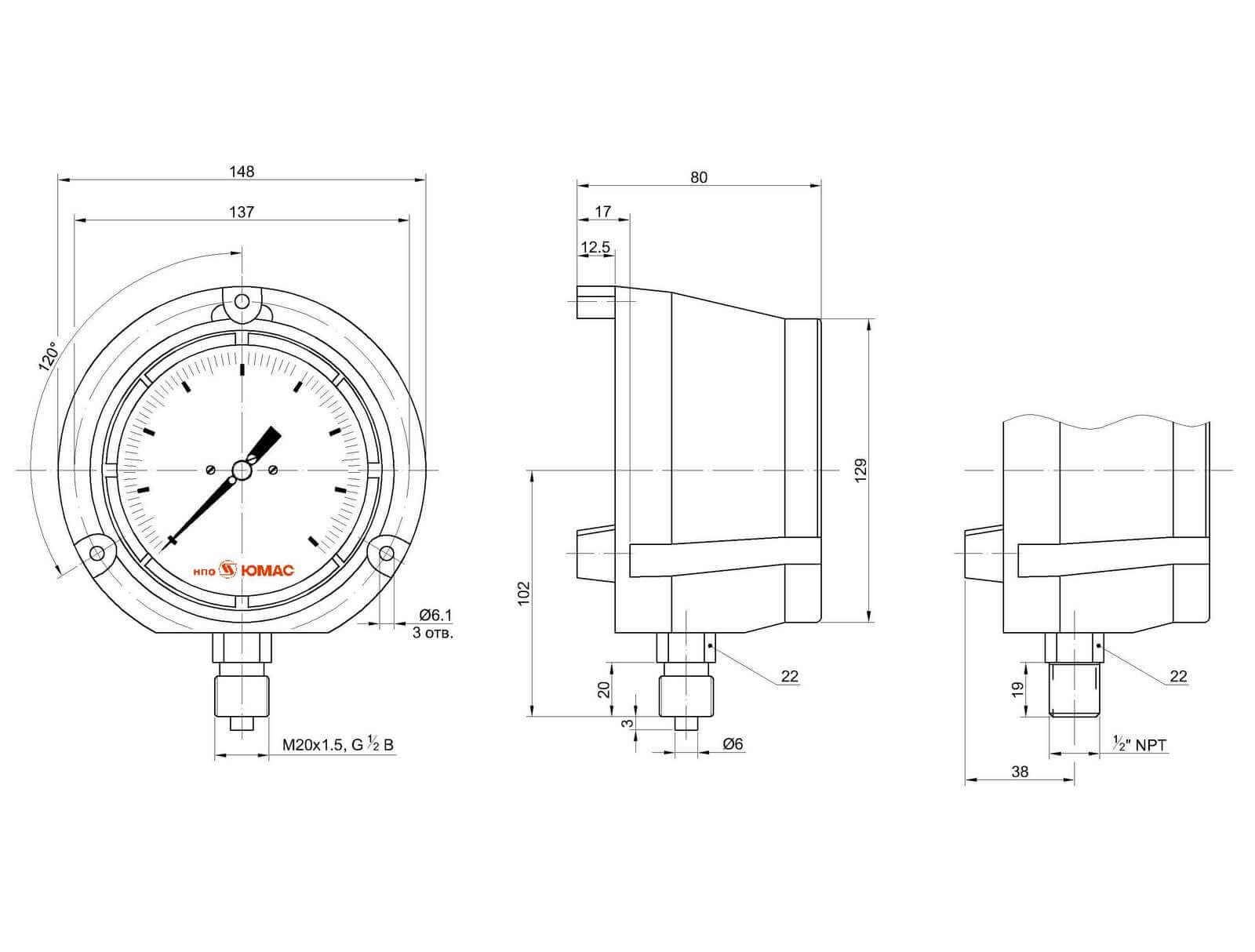 Схема специального манометра для химических производств от предприятия НПО «Юмас»