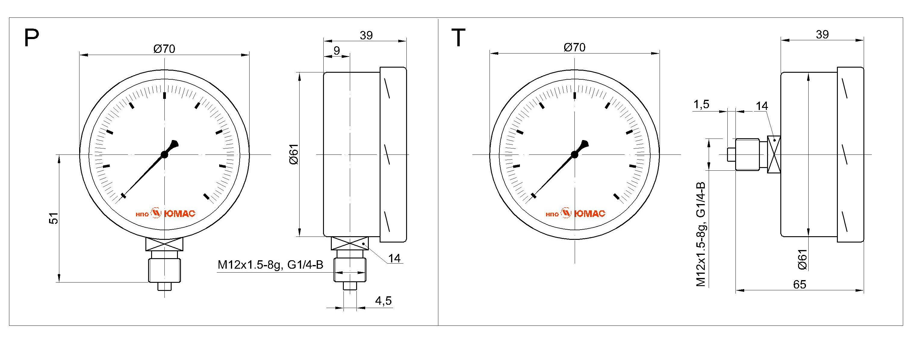 Фото схемы промышленного напоромера на сайте предприятия НПО «Юмас»